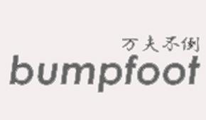 Bump Foot